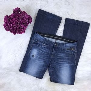 Express Dark Wash Distressed Denim Boot Cut Jeans